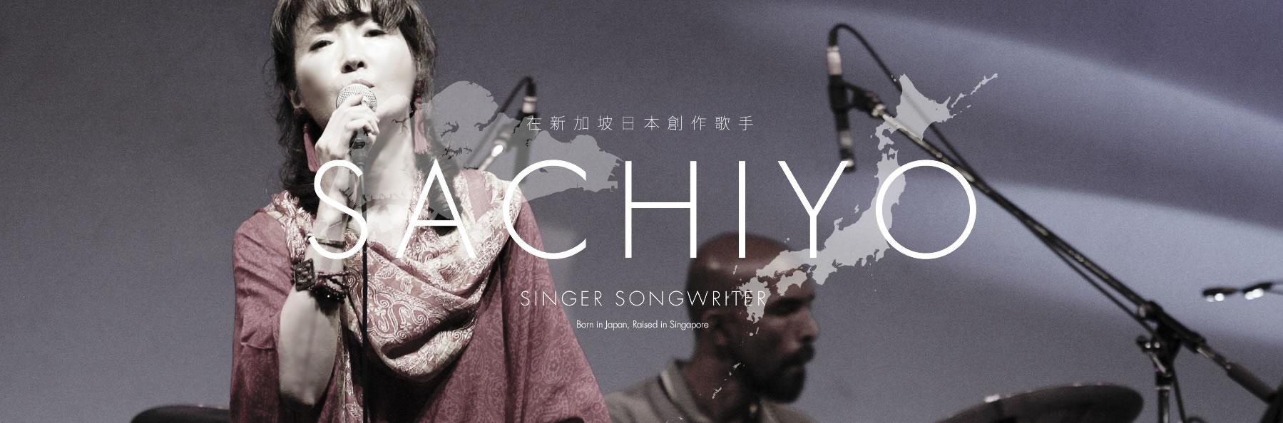 SACHIYO singer songwriter