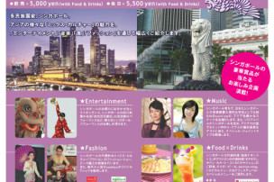 Singapore_Festival_1