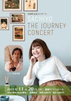 Sachiyo20周年東京