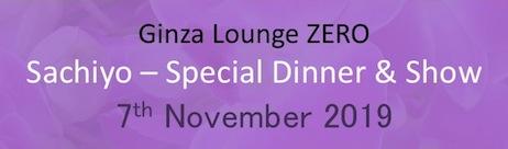 DinnerShow2019_banner