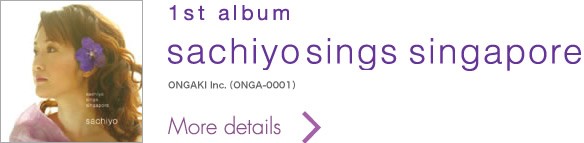 1st album Sachiyo sings singapore
